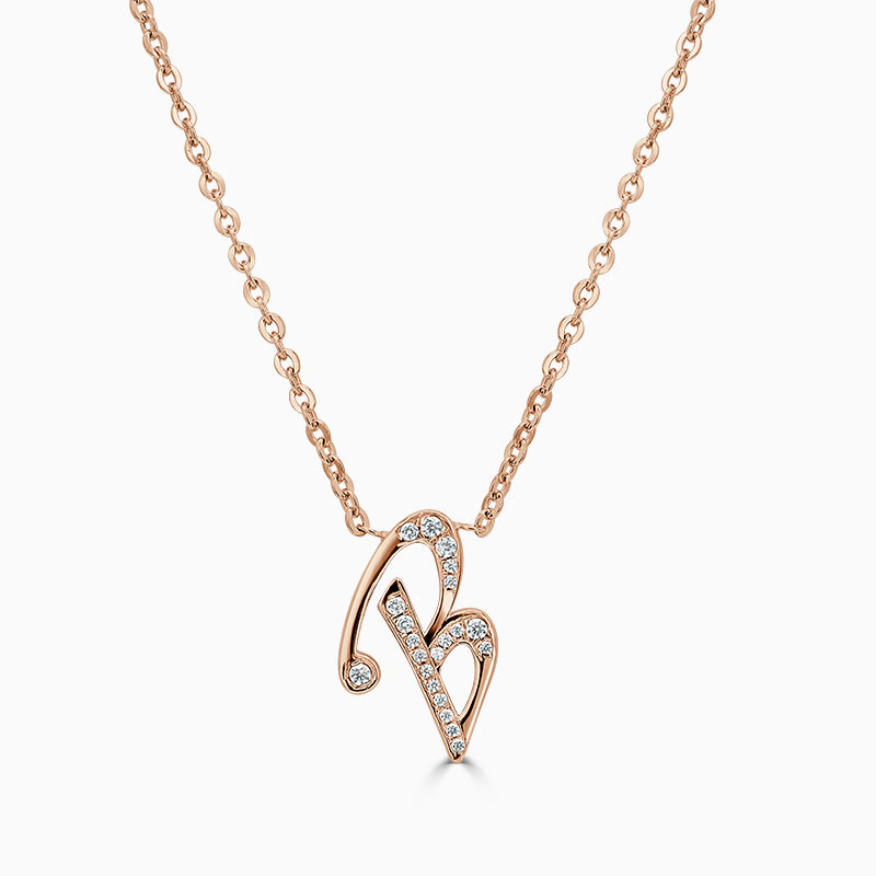 18ct Rose Gold B -  Initial Diamond Pendant