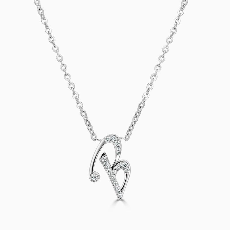18ct White Gold B -  Initial Diamond Pendant