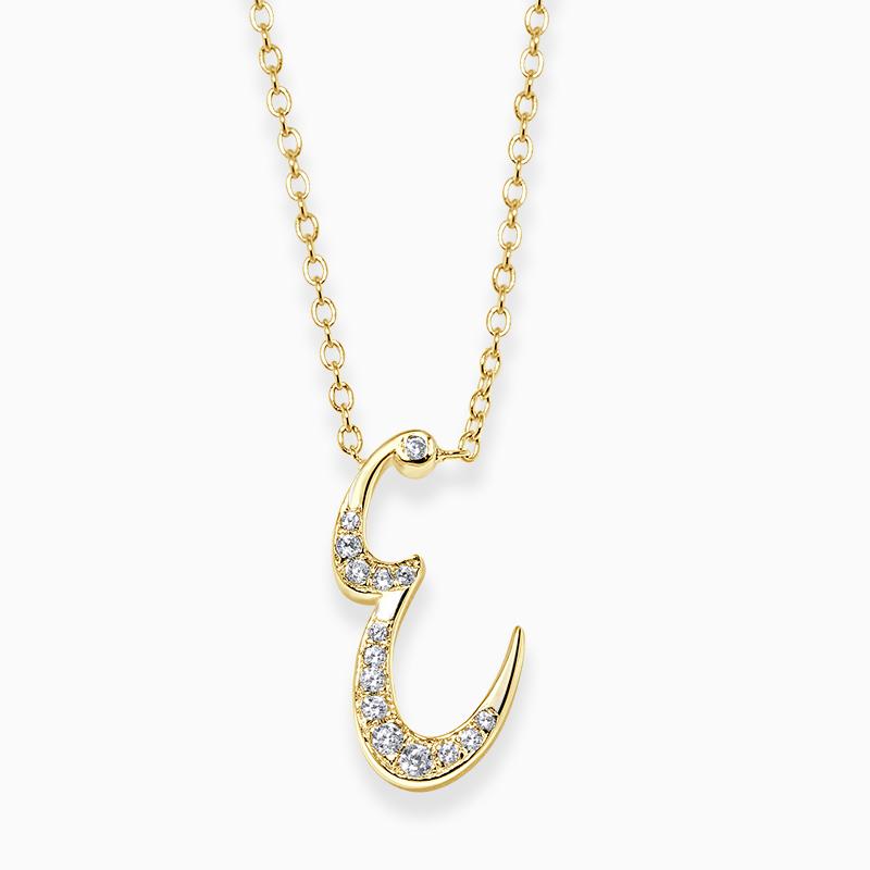 18ct Yellow Gold E -  Initial Diamond Pendant