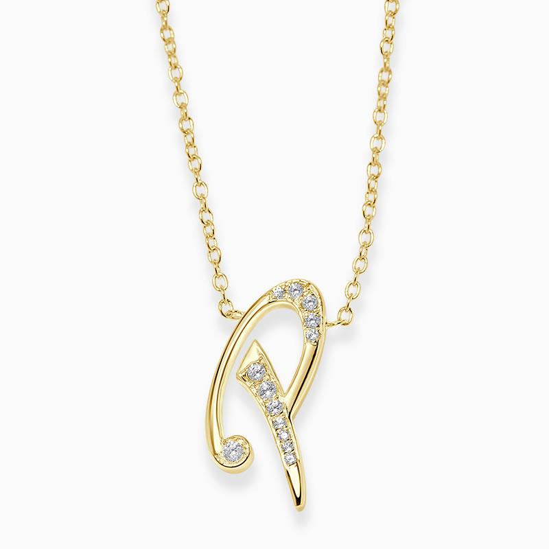 18ct Yellow Gold P -  Initial Diamond Pendant